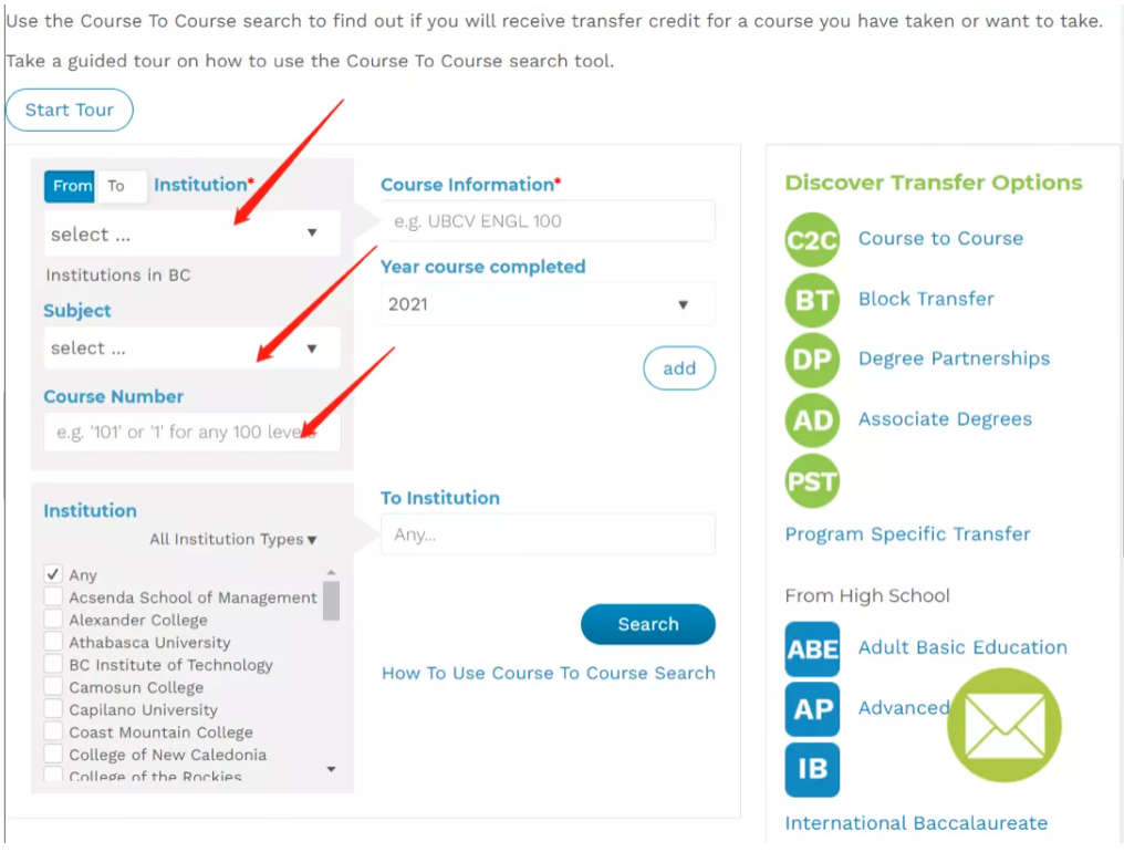 """BC Transfer Guide Screenshot """"institution selection"""" highlights"""